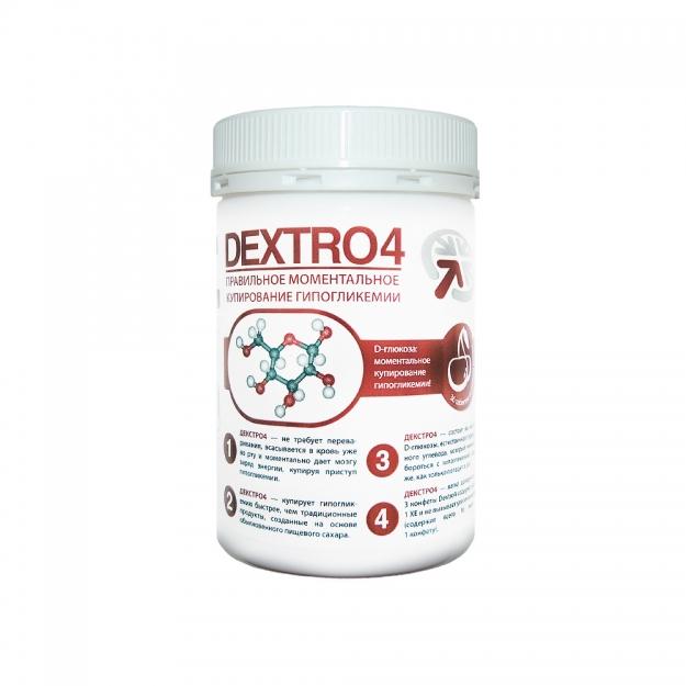 Декстро-4 со вкусом вишни (36 таб.)