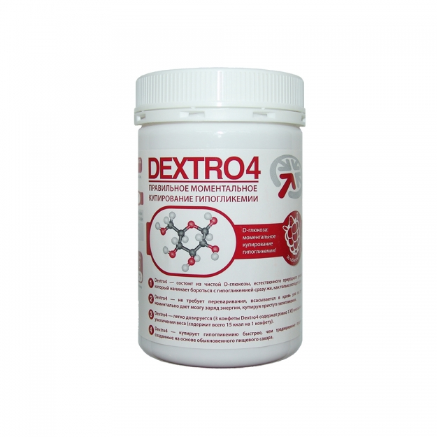 Dextro4 со вкусом малины (36 таб.)