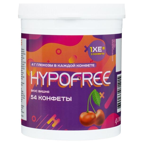 Конфеты HYPOFREE вишня , в банке 54 шт.